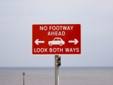 交通安全指示牌